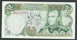 IRAN. 50 RIALS. ND(1974-79). SHAH PALAVI TYPE VIII. SIGN.15. Pick 101b. UNC / NEUF - Iran