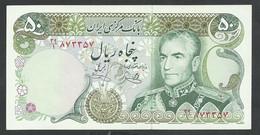 IRAN. 50 RIALS. ND(1974-79). SHAH PALAVI TYPE VIII. SIGN.18. Pick 101e. UNC / NEUF - Iran