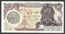 IRAN., 100 RIALS. PROVISIONAL ISSUE TYPE 1. OVERPRINT D ON P102d. W/OBVERSE 3. Pick 118b. UNC / NEUF - Iran