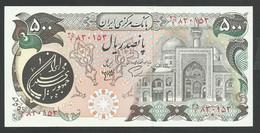 IRAN., 500 RIALS. ND(1981). W/OBVERSE 1. SIGN.19. Pick 128. UNC / NEUF - Iran