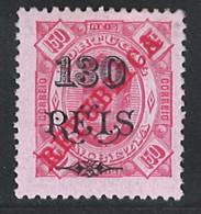 """Portugal Zambezia Mozambique 1915 """"D. Carlos I Republica"""" 130r S/ 150r Condition MH OG #87 - Zambezië"""