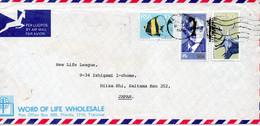 AFRIQUE DU SUD. N°373 De 1974 Sur Enveloppe Ayant Circulé. Grue De Paradis. - Kranichvögel