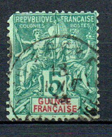 Col23 Guinée N° 4 Oblitéré Cote 7,00 Euro - Used Stamps