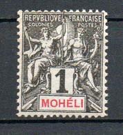 Col23 Moheli N° 1 Neuf XX MNH Cote 9,00 Euro - Nuevos