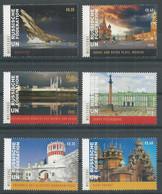 NU 2020 - Bureau De Vienne - Patrimoine Mondial : Fédération De Russie (provenant De Carnet Prestige) - Ungebraucht