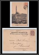11220 N°11 / 12 Blanc Smyrne Turquie Turkey Pour Cannes 1902 Carte Postale Mosque Saleptzoglon Postcard Levant - Lettres & Documents