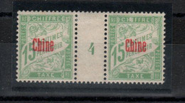 Chine  -  Millésime  Taxe ( 1904 )  N°3 - Non Classificati