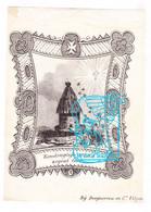 DP Burgemeester Distilleerder - Carolus Blankenheym / De Luyk ° 1767 † Rotterdam 1835 X A Mosmans Ravenstein / Den Bosch - Devotieprenten