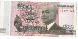 Cambodja Een Biljet Van 500 Riels 2014 Gebruikt (3189) - Kambodscha