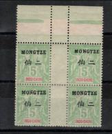 Mongtzeu  -indochine  Bloc Sans  Millésime ( 1903 )  Surchargé  N°4 - Ohne Zuordnung