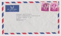 BAHRAIN 1960s Airmail Cover Sent Abroad To Bulgaria (60906) - Bahrein (1965-...)