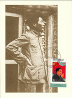 Montserrat Michel Nr. 1037 On MC MK Mao Tse-Tung Hh39 - Montserrat