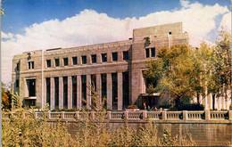 Nevada Reno Post Office - Reno