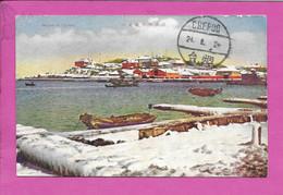 ❤ Chine Winter At Chefoo Tchefou Ile De Zhifu Yantai Shandong Port Oblitération 1924 - Chine