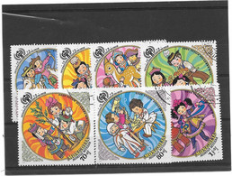Mongolie: N°991/997 O - Mongolia