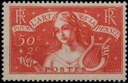 FRANCE 308 ** MNH Art Et Pensée Au Profit Des Chômeurs Intellectuels 1935 (CV 135 €) - Nuevos