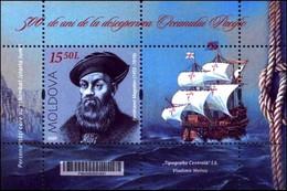 "Moldova 2020 ""500th Anniversary Of Ferdinand Magellan's Circumnavigation"" SS Quality:100% - Moldavia"