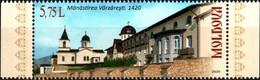 "Moldova 2020 ""600th Anniversary Of The Monastery Varzareshti"" 1v Quality:100% - Moldavia"