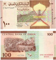 Oman 100 Baisa 2020 UNC - Oman