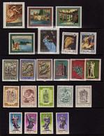 Italie (1975)   -  Art - Peintures -  Neufs**  -  MNH - 1971-80: Mint/hinged