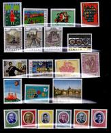 Italie (1975)   -  Celebrites - Evenements  -  Neufs**  -  MNH - 1971-80: Mint/hinged