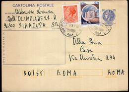 Italia - 1981 - Lettera - Cartolina - A1RR2 - 1981-90: Marcophilia