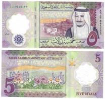 Saudi Arabia 5 Riyals 2020 UNC - Saudi Arabia
