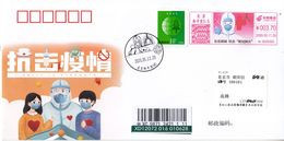 China 2020 Beijing Fight Epidemic(Covid-19) Register  Entired Commemorative Cover - Briefe