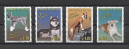 Bolivia Dogs Chiens Cani Perros Hunde 2006 Mi#1673-1676 MNH - Dogs