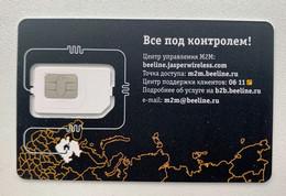 RUSSIA - Beeline Business - MINT GSM SIM Phone Card - Rusia