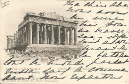 GREECE - POSTAL STATIONERY - ATHENES - PARTHENON NORD EST - 1902 - Griechenland
