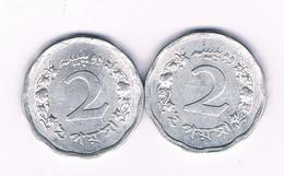 2 PAISE 1970+1972 PAKISTAN /7228/ - Pakistan