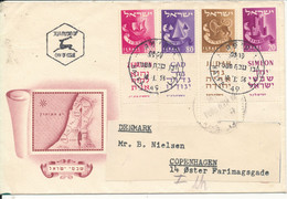 Israel FDC 10-1-1956 With Cachet Sent To Denmark - FDC