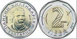 2 Lv  - Bulgaria 2016 Year - Coin - Bulgaria