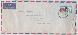GB FOOTBALL WORLD CUP LONDON 1966 STAMP ON BRITISH FORCES MAIL COVER TO RAF ROYAL AIR FORCE AKROTIRI CYPRUS CHYPRE - Cartas