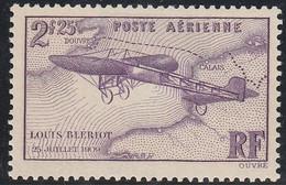 PA 7* 2.25F. VIOLET - L'ANTOINETTE / LOUIS BLERIOT - Trace Charnière Très Propre - 1927-1959 Mint/hinged