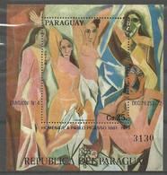 Paraguay 1973 Mi Block 213 MNH  (ZS3 PRGbl213) - Picasso