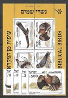 Israel Sheet And Set 1985 Mnh ** Vulture Vautour Bird 20 Euros For 15% - Blocs-feuillets