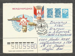 Truck - Train - Boat - Transport - USSR Cover Traveled To BULGARIA 1988 Year - F 3160 - Zonder Classificatie