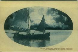BENEVENTO - TORRONI LAMPARELLI SUPERIORI IN OGNI CONFRONTO - GNA. LAMPARELLI VED. ROSSI - SPEDITA 1923 ( 7805) - Benevento