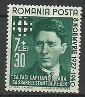 Romania 1940 Mi 680 MNH  (ZE4 RMN680) - Otros