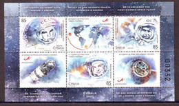 Serbia 2021 Cosmos 60 Years Since Thefirst Mannedspace Flight Booklet MNH - Serbia