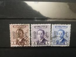 FRANCOBOLLI STAMPS IRAQ 1955 SERIE KING FAISAL II RE SERVICE TIMBRI UFFICIALI OFFICIAL OBLITERE' - Irak