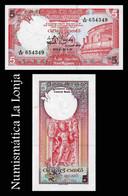 Sri Lanka 5 Rupees Bank Of Ceylon 1982 Pick 91 SC-/SC AUNC/UNC - Sri Lanka
