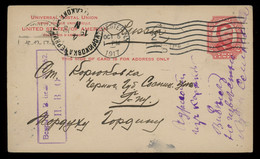 TREASURE HUNT [03061] US 1917 Grant 2c Post Card Sent From Rochester, NY To Russia, Bearing Multiple Pmks. On Front - Covers & Documents