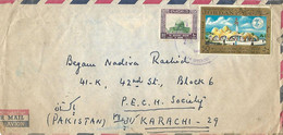 JORDAN  OLD   AIRMAIL COVER WITH  DOME OF THE ROCK STAMP. - Jordanie