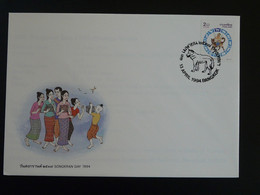 FDC Année Du Chien Year Of Dog 1994 Thailand Ref 99404 - Dogs