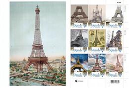Ukraine 2021, France, Paris, Tour Eiffel, Sheetlet Of 9v - Ukraine