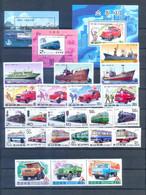 KOREA LOT TRANSPORT  MNH - Zonder Classificatie