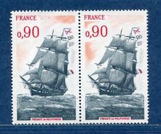 ⭐ France - Variété - YT N° 1862 - Couleurs - Pétouilles - Neuf Sans Charnière - 1975 ⭐ - Varieties: 1970-79 Mint/hinged